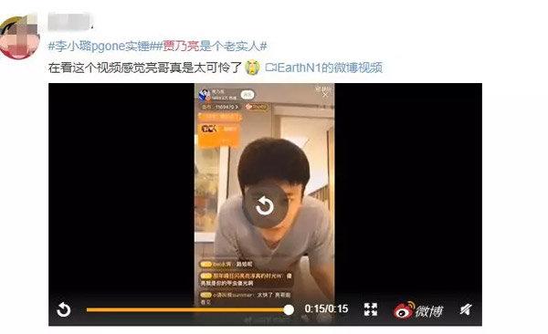 李小璐PGONE私密小视频流出,贾乃亮被送上了热搜