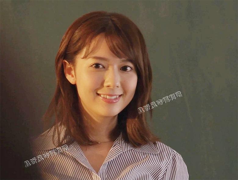 再见了我最爱的老师岬奈奈美-且听风吟