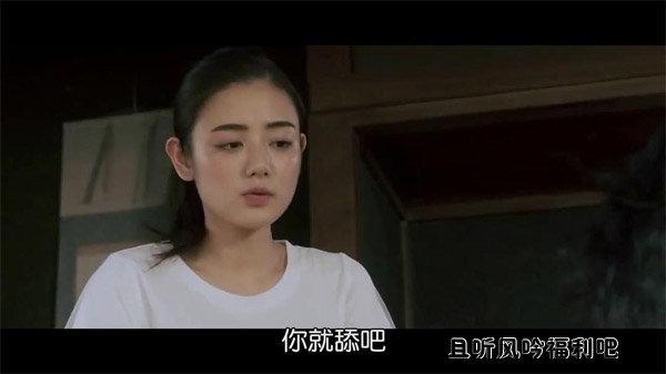 片山萌美电影《富美子之足》