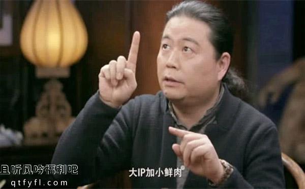 被说演技最差的肖战该不该接《庆余年》第二季