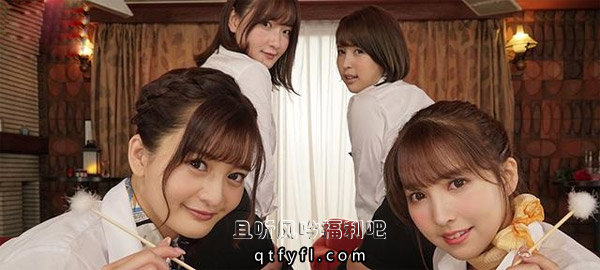 三上悠亜、葵司等四大美女为你献上高质量的服务