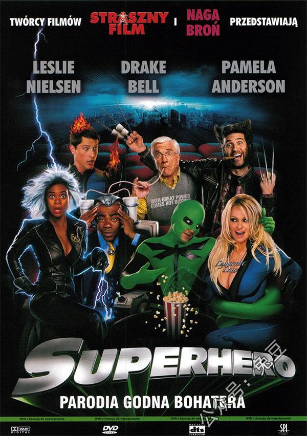 超级英雄蜻蜓侠海报