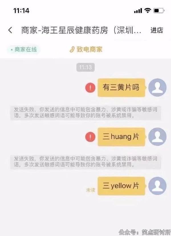 三yellow片