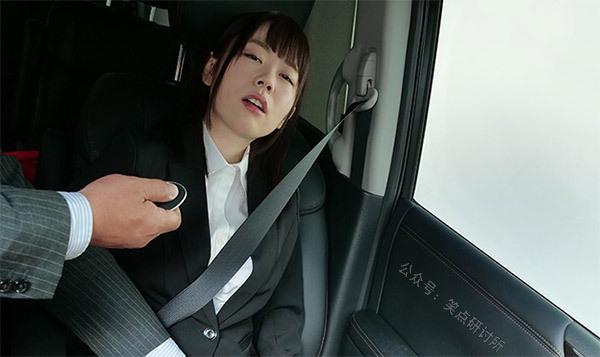 水卜樱(水卜さくら)在车上昏昏欲睡