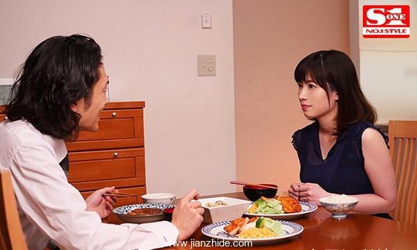 SSNI-507:奥田笑最新番号,H奶巨乳人妻在泳池里被痴汉侵犯!