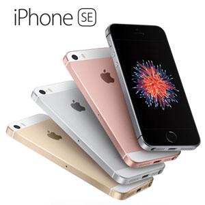 高仿苹果iPhone se 超精仿完美一比一苹果se
