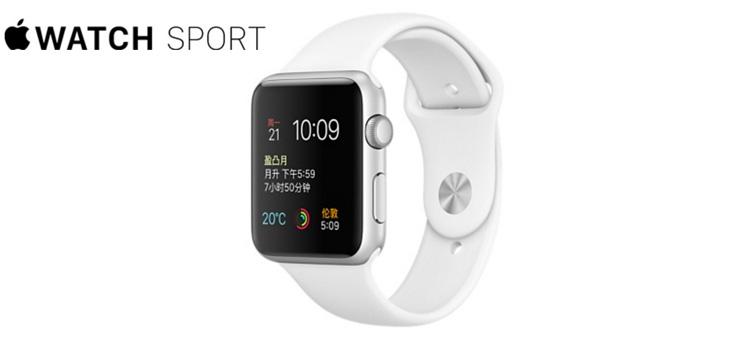精仿苹果手表 高仿apple watch