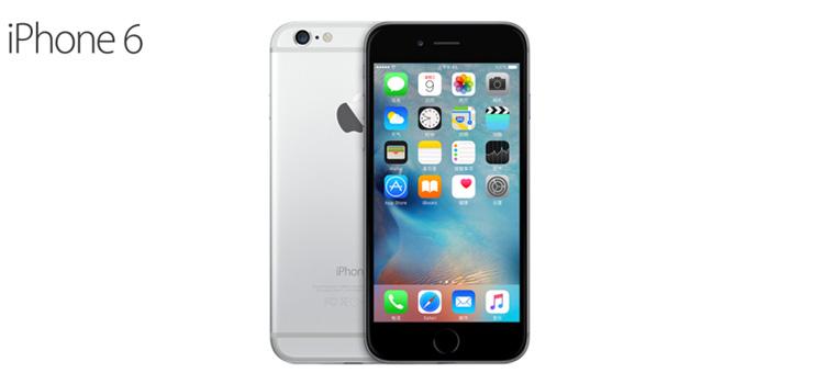 山寨iphone6 精仿苹果6