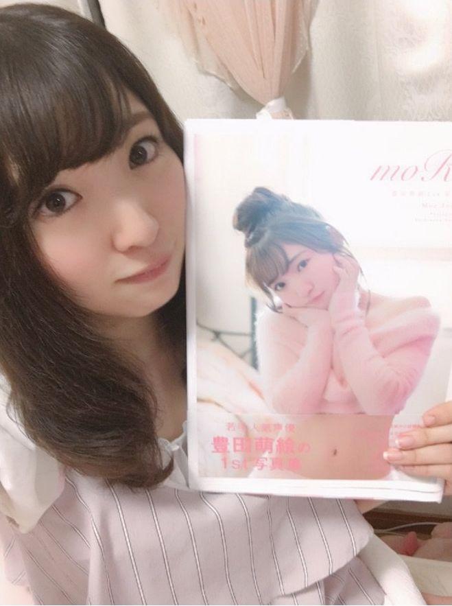 日本声优丰田萌绘初写真集『moRe』今天发售 大尺度引发粉丝热议