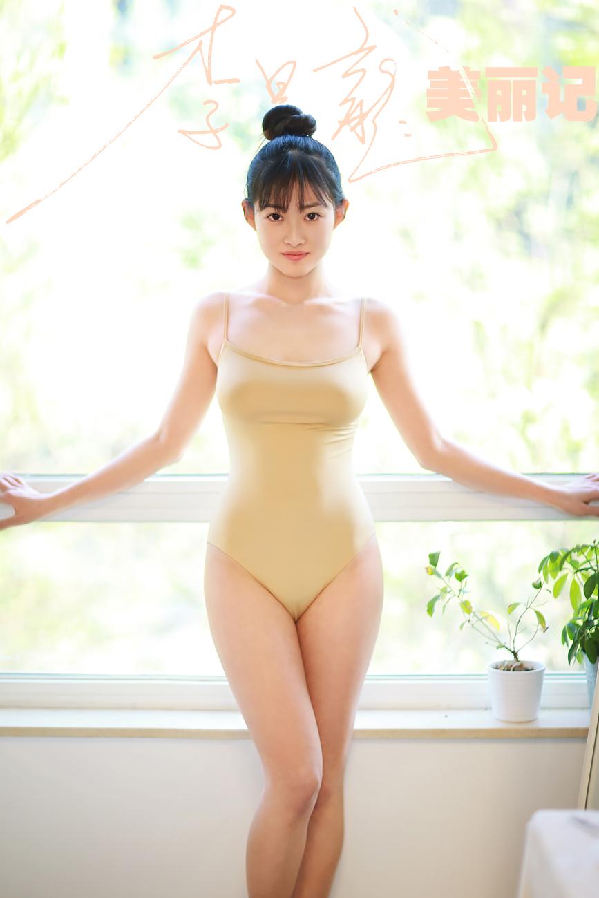 北体体育舞蹈专业妹子:李星龙-美丽记