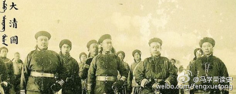 冯学荣:国人历史观的几个笑柄