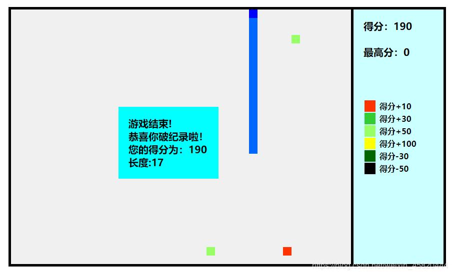 JS编写贪吃蛇代码【大神分享】插图