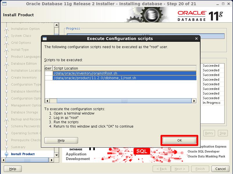 Linux 安装Oracle详细步骤插图(29)