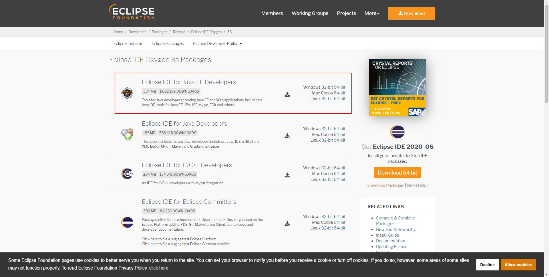 Java Eclipse 下载地址 安装详细步骤【图文并茂】插图