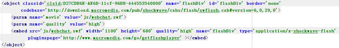 html文件如何引入多个公共html文件[四种方式]【图文讲解】插图(1)