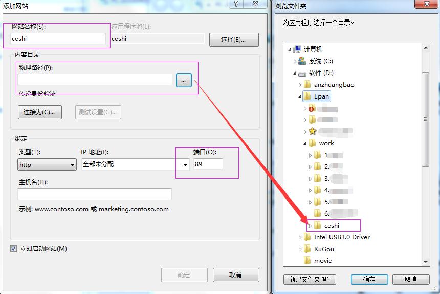 html文件如何引入多个公共html文件[四种方式]【图文讲解】插图(9)