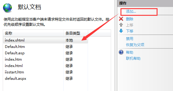 html文件如何引入多个公共html文件[四种方式]【图文讲解】插图(12)