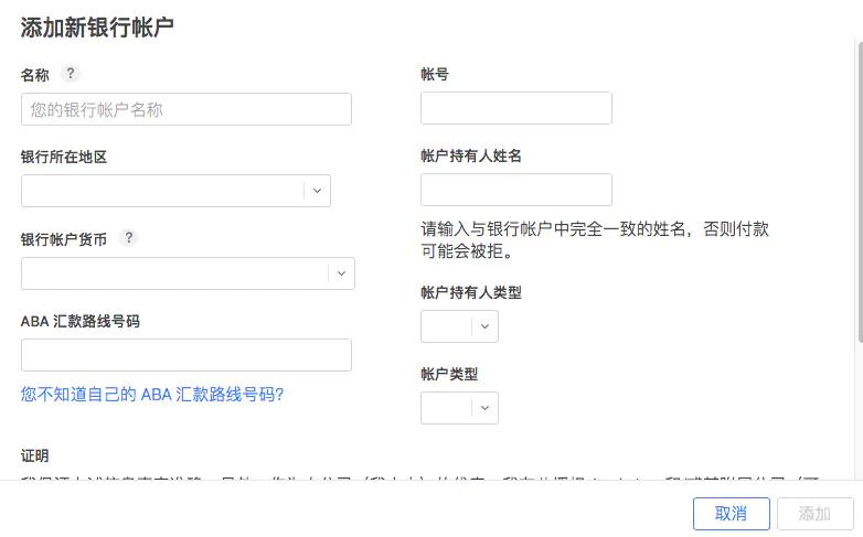 iOS如何苹果内购设置【图文详细步骤】插图(3)