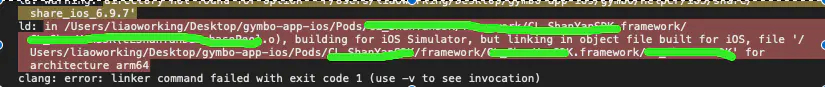 XCode 12 跑模拟器编译报错building for iOS Simulator, but linking in object file built for iOS, xxxx for architecture arm64插图