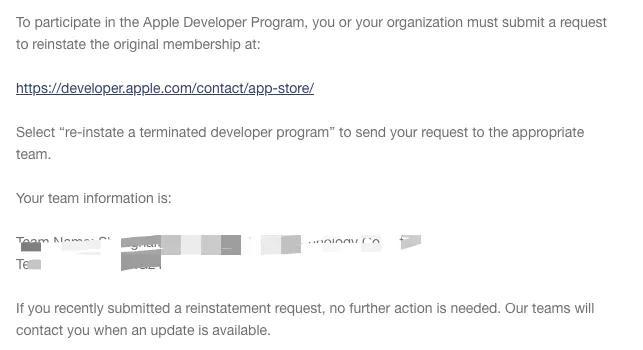 苹果账号被封号,如何申诉恢复开发者资格【详细讲解】插图