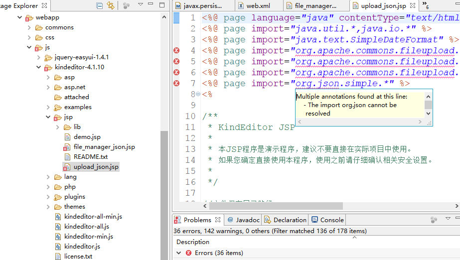 The import org.apache.commons cannot be resolved 的报错【解决办法】插图(2)