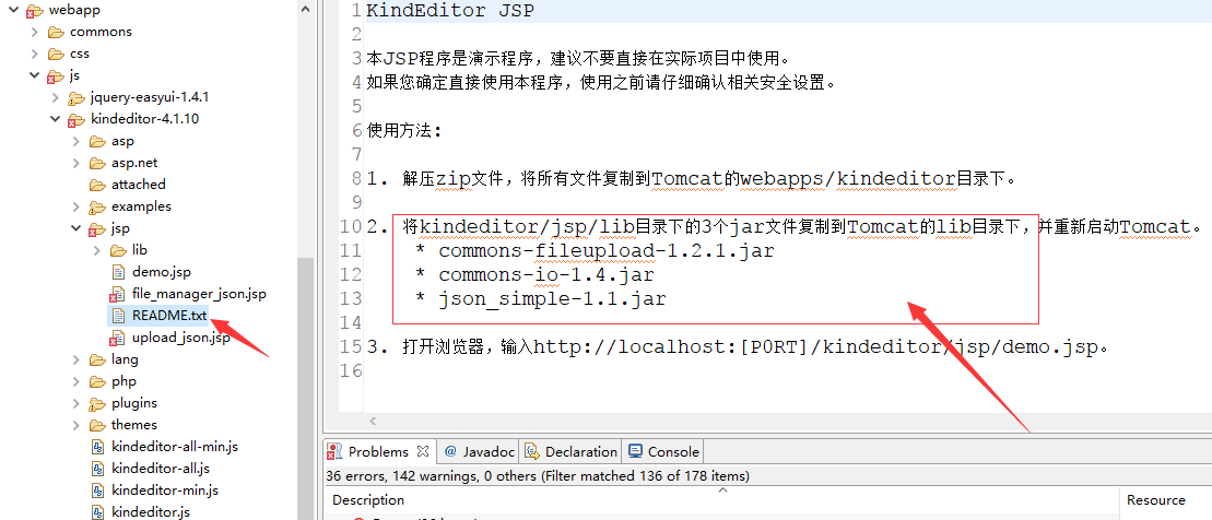The import org.apache.commons cannot be resolved 的报错【解决办法】插图(3)