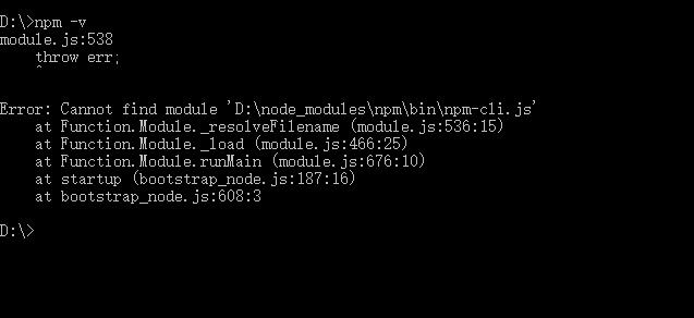 Cannot find module 'D:\node_modules\npm\bin\npm-cli.js'【解决办法】插图(2)