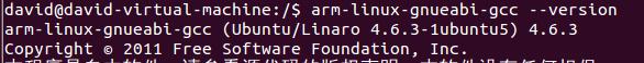 linux安装交叉编译器arm-linux-gnueabi-gcc【详细教程】插图