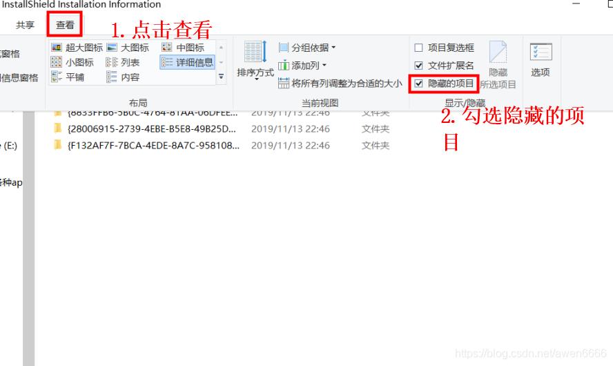 -1605 这个操作只对当前安装的产品有效 Xshell安装报错【解决办法】插图(1)