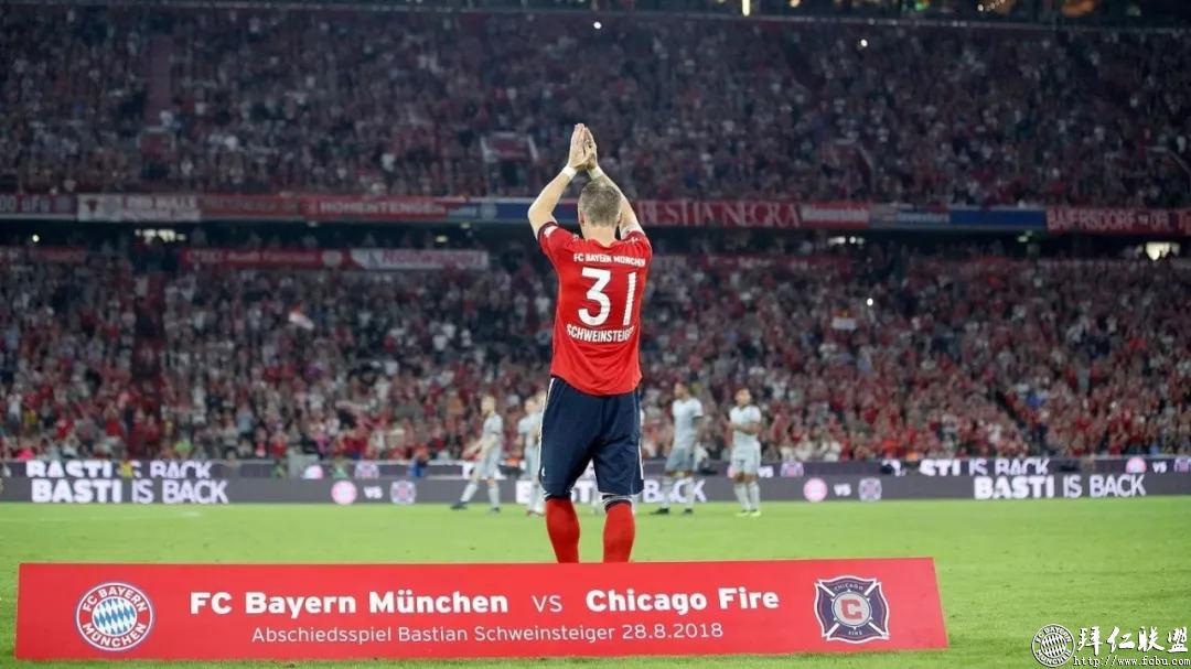 小猪施魏因斯泰格告别赛 拜仁4:0芝加哥火焰3