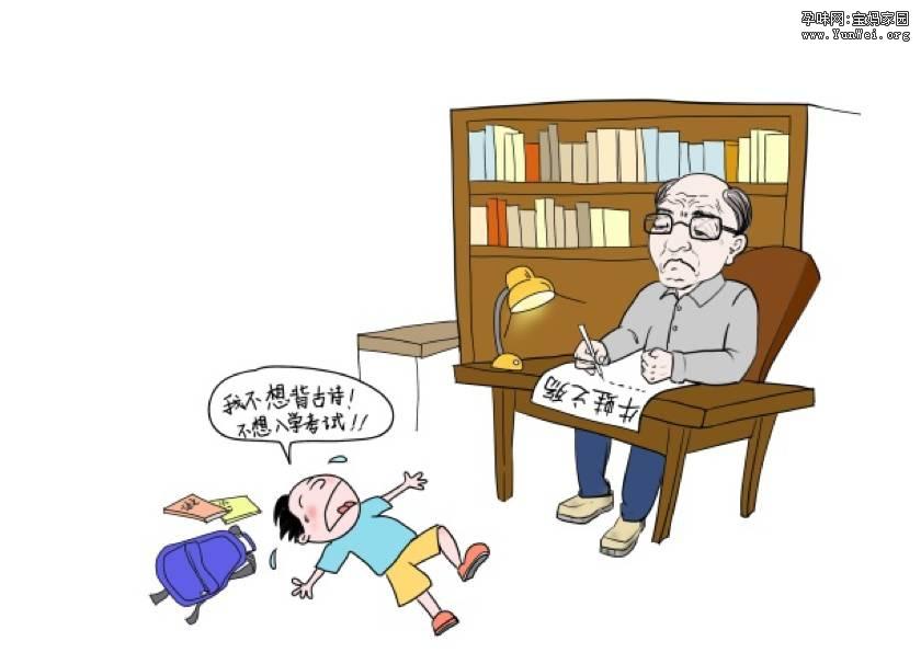 """上海退休教授6000长文批幼升小""""牛蛙战争""""刷屏,字字扎心!"""