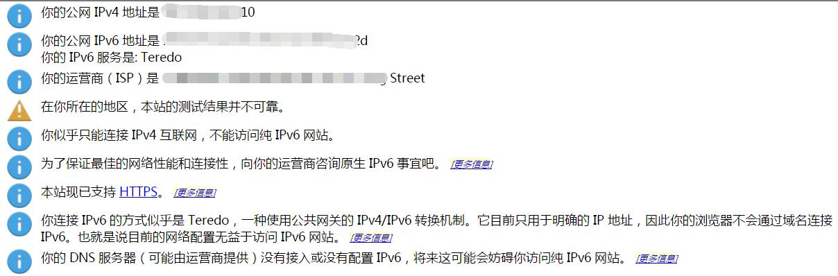 教你win7系统下如何开启ipv6隧道 附稳定可用隧道地址的图片-高老四博客 第2张
