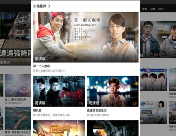 荔枝视频app