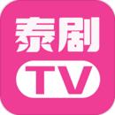 泰剧网TV