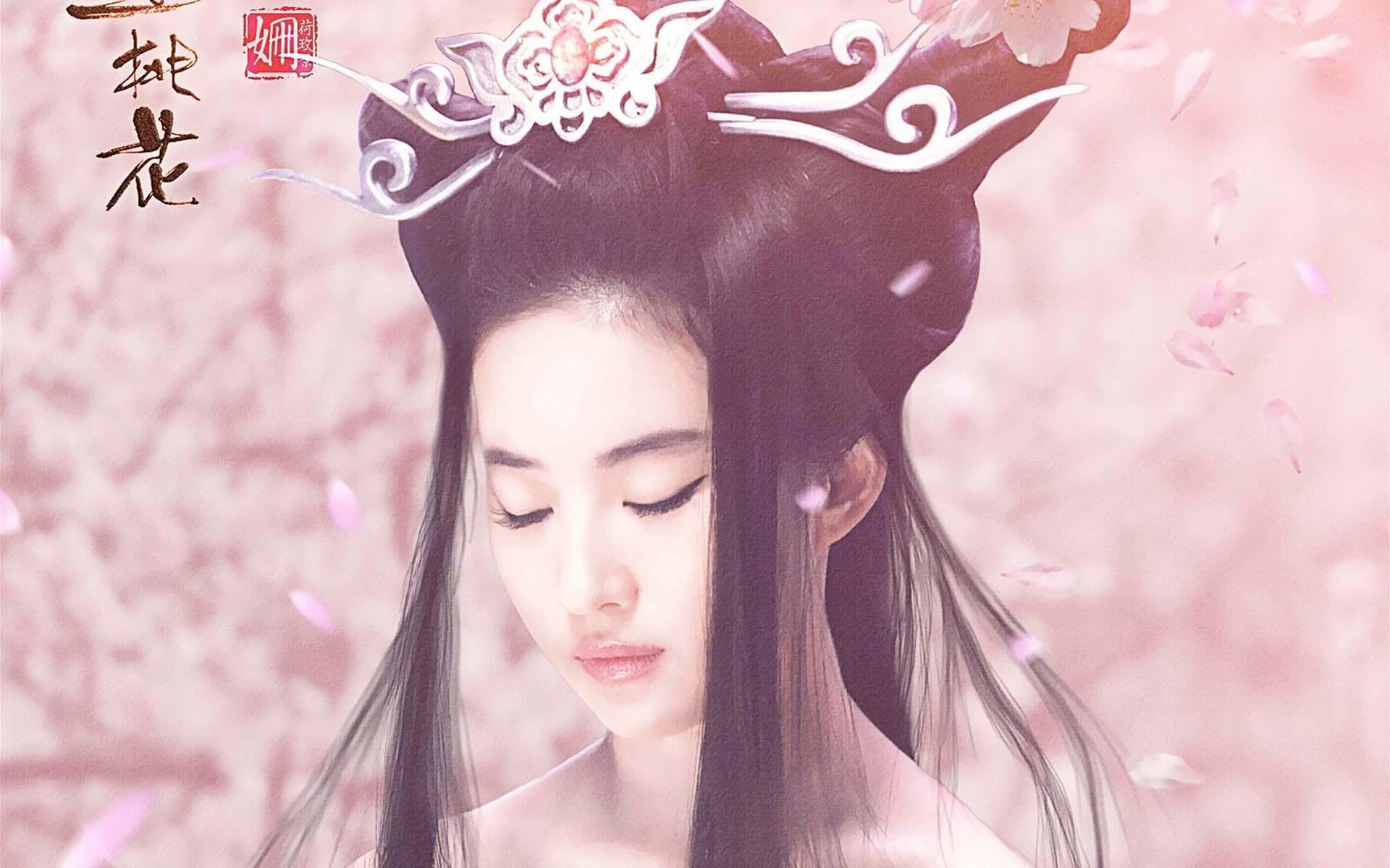 刘亦菲唯美高清桌面壁纸 三生三世十里桃花刘亦菲唯美高清壁纸 高清壁纸 第10张