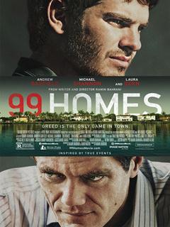 99个家 (2015)