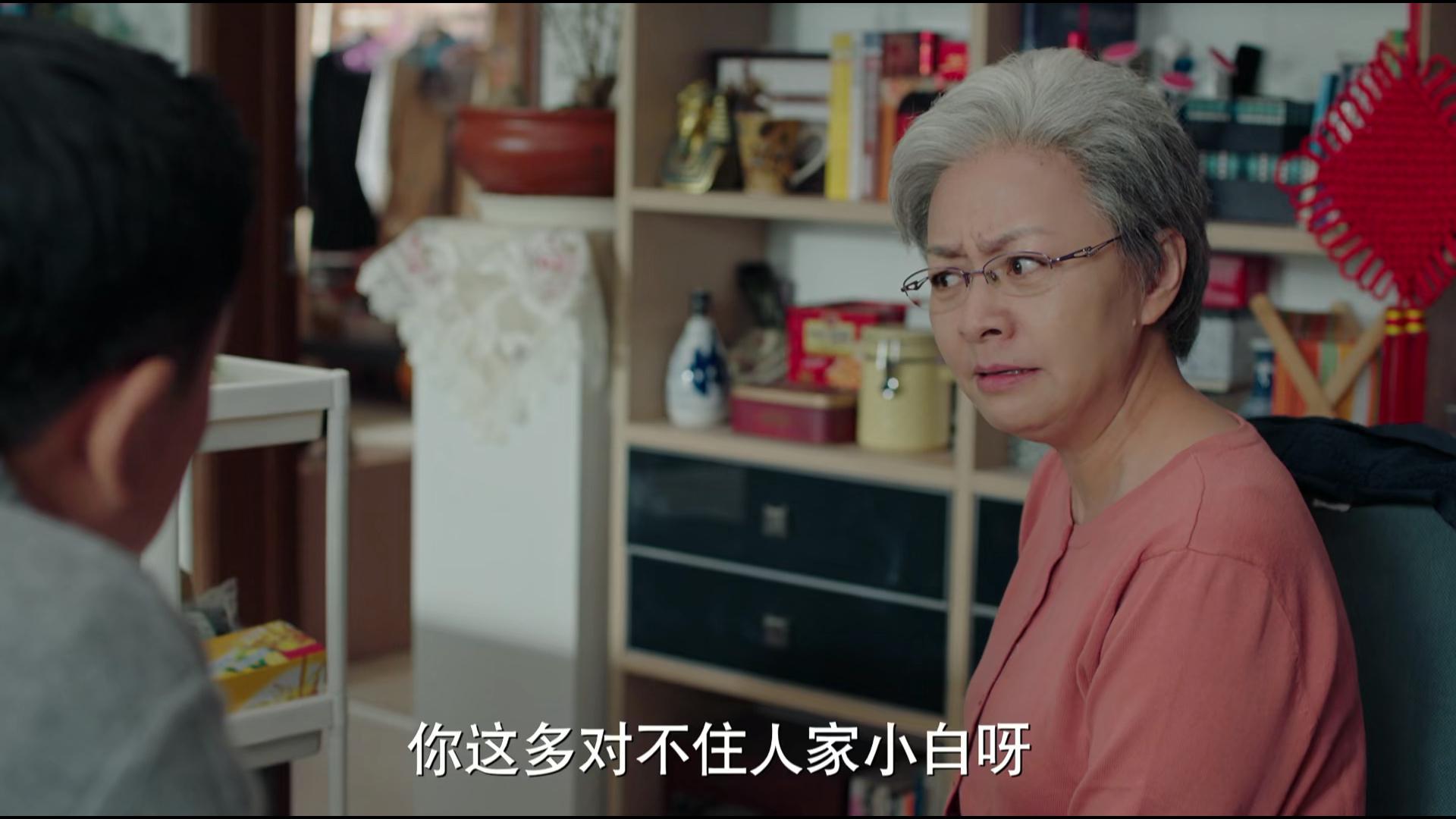 美好生活全集 2018.HD720P 迅雷下载