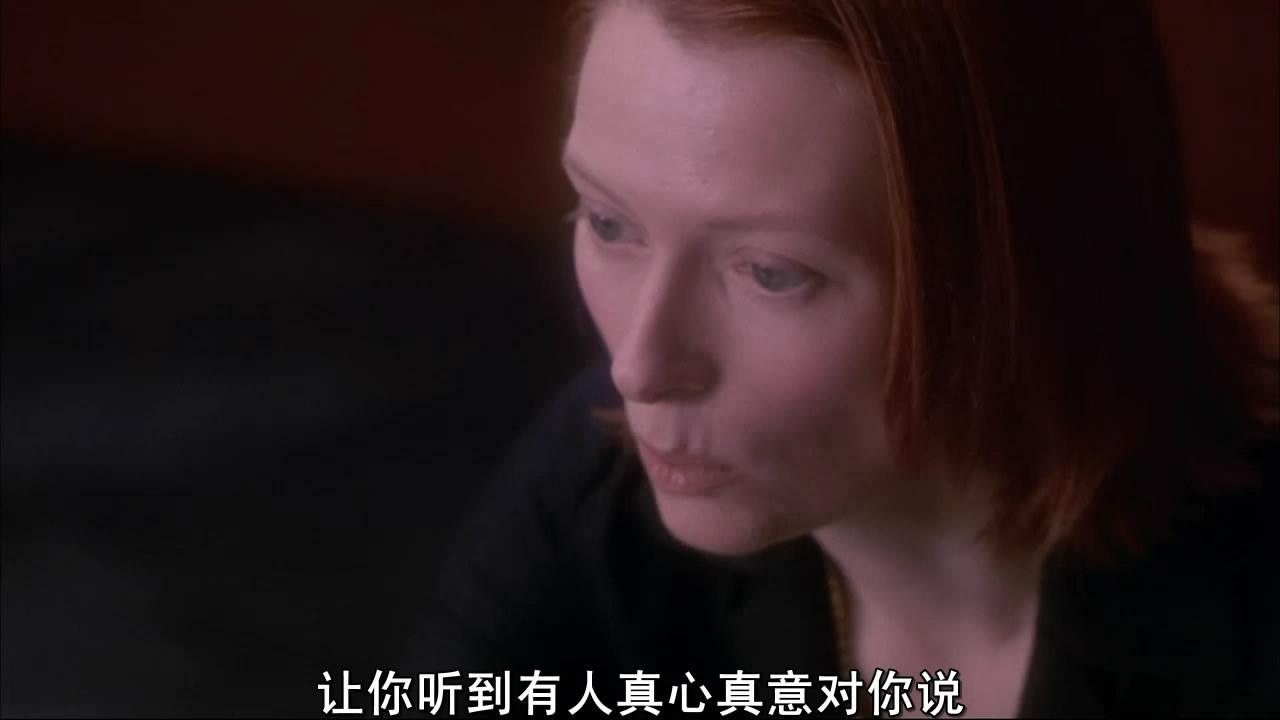 2001汤姆克鲁斯悬疑爱情《香草的天空》BD720P 高清下载