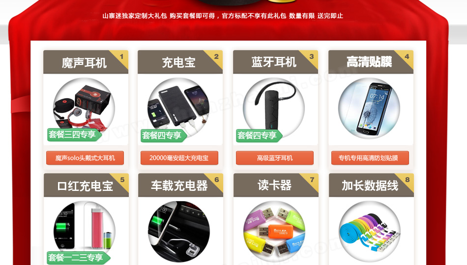 精仿iphone6s
