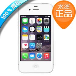苹果4s水货  现货  iphone 4s 水货价格多少钱