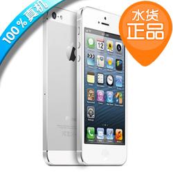 iphone5港版 苹果5水货手机 iphone5水货价格