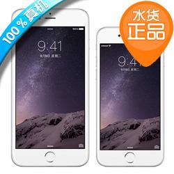 港版苹果6plus港版iphone6 PLUS 水货 全新正品