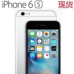 精仿iphone6s 国产苹果6s手机 精仿苹果6s手机 安卓高仿苹果6s山寨 ...