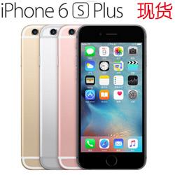 精仿苹果6splus土豪金 精仿iphone6splus  高仿苹果6s 国产i...