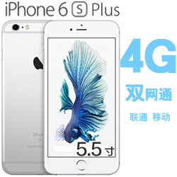 精仿苹果6sPlus 5.5寸双网通 联通4G 移动4G 支持iphoneQQ在线【停产】