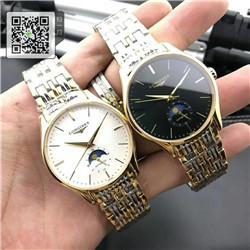 精仿浪琴男士表律雅系列机械手表精钢表带显示日月星辰 40MM