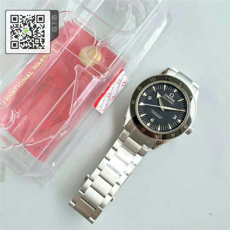 高仿欧米茄海马系列233.32.41.21.01.001腕表图片