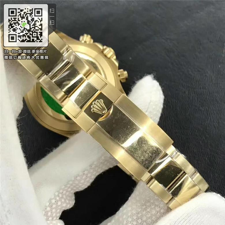 高仿劳力士宇宙计型迪通拿系列手表 黄金表壳带男表黑色表盘图片
