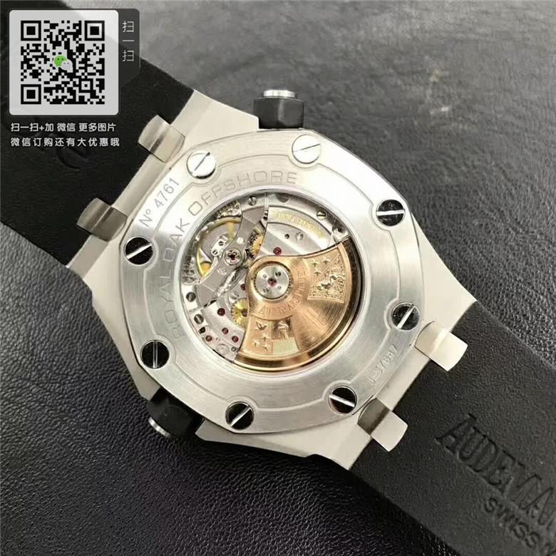 高仿爱彼AP15710ST手表精仿皇家橡树离岸型系列手表黑色面盘自动机械男表图片