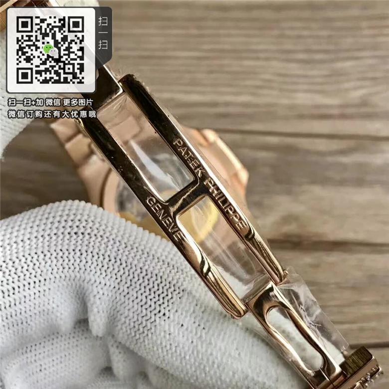 复刻版百达翡丽 运动表Nautilus系列5719/1G-001 男士自动手表图片